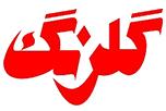 مشتریان متین یدک